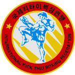 International Kick Thai Boxing Federation